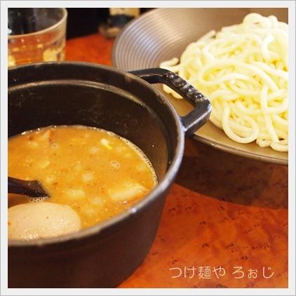 魚介濃厚スープでっす