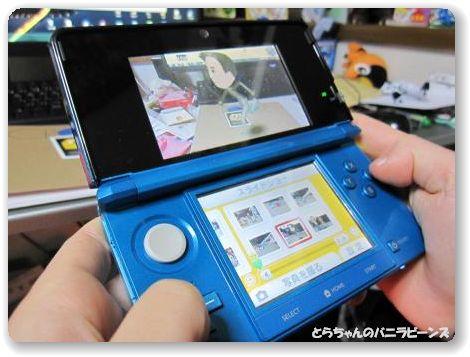 3DS3.jpg