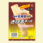 避けるチーズ