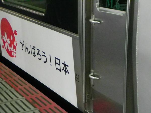 DSCN1280.jpg