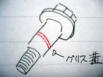 neji2.jpg