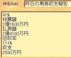 27s-05-3.jpg