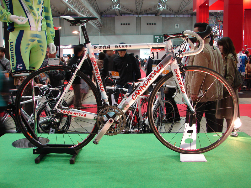 cannondale-jcup01.jpg