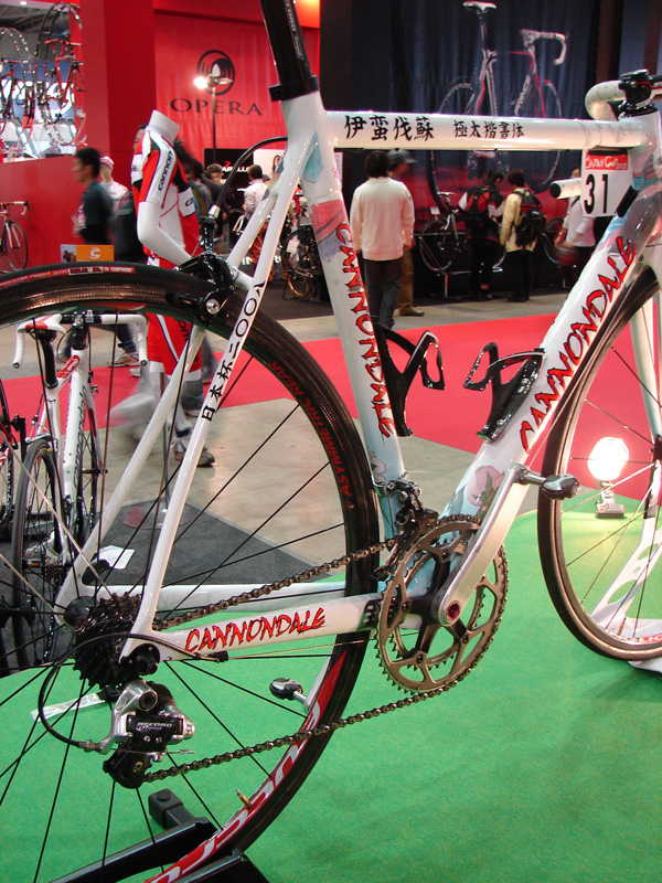 cannondale-jcup03.jpg