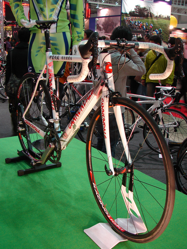 cannondale-jcup04.jpg