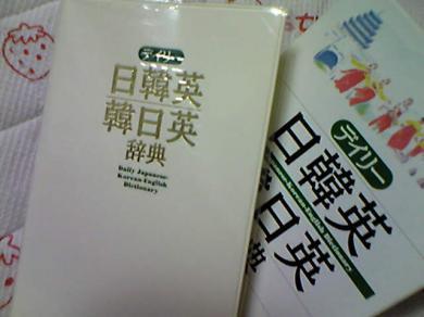 20070515221907