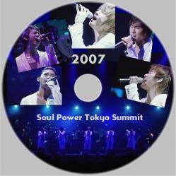 Soul Power2007