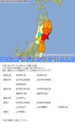 110311 quake-4