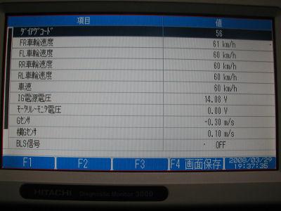 P1010006_20080407195347.jpg