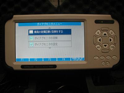 P1010008_20080407195239.jpg