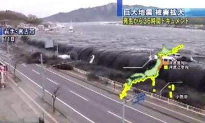 tsunami03