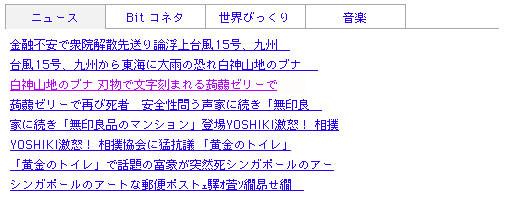 20081021120755_20081021133734.jpg