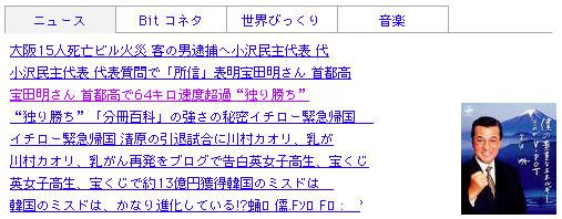 20081021120848.jpg