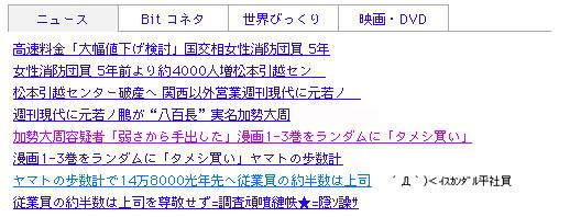yamato 4