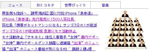 sonson 106