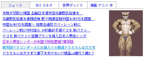 20081021123116.jpg