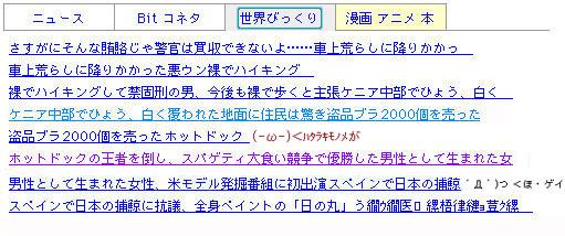 20081021123500.jpg