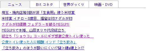 MEGU90.jpg