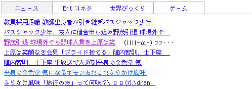cool123.jpg