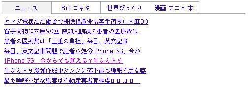 fun50.jpg