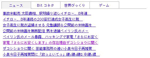 oyasuku32.jpg