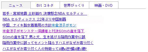 yonekura185.jpg