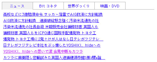 yoshiki23.jpg