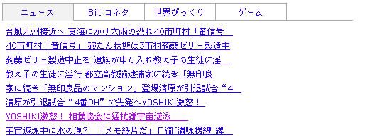yoshiki53.jpg
