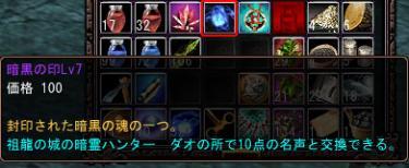 79D・秘宝洞窟2