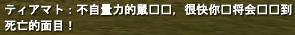 日本語しゃべれええええええええええええええええええええ!