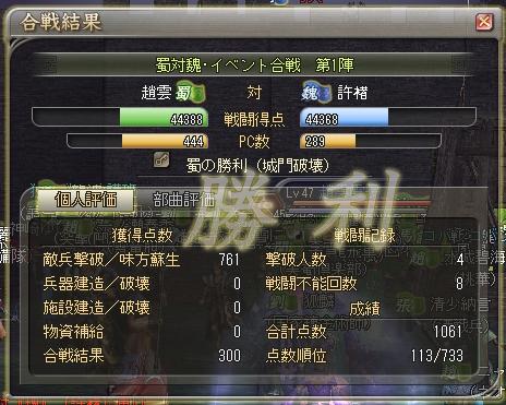 kekka_jpg.jpg