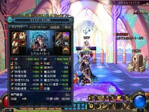 ScreenShot2011_0423_081843275.jpg