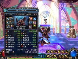 ScreenShot2011_0423_081858267.jpg