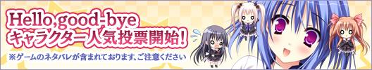 hgb_popularity_20110206143823.jpg