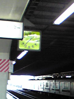 20090208134351