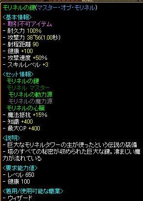 RedStone 09.05.05[00]