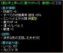 RedStone 09.05.05[04]