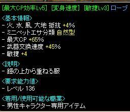 RedStone 09.05.05[07]