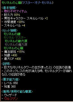 RedStone 09.05.05[03]