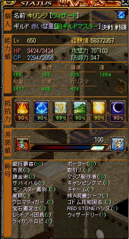 RedStone 09.05.06[00]