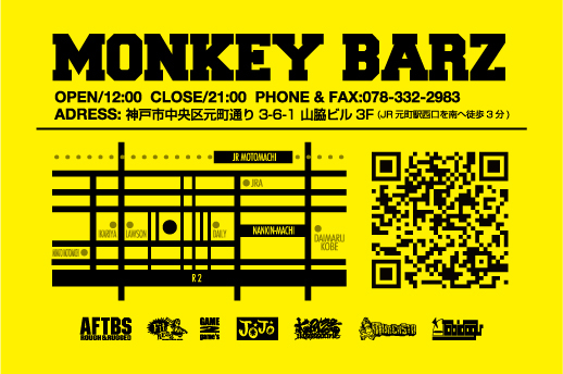 monkey_barz.jpg