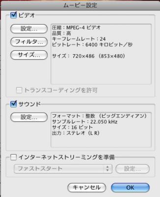 ウルトラマンリオ動画5