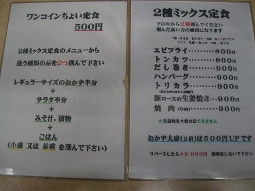 DSCN0017_20110422170833.jpg