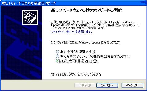 Primer2 USBドライバ(1)
