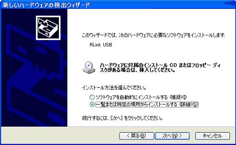Primer2 USBドライバ(2)