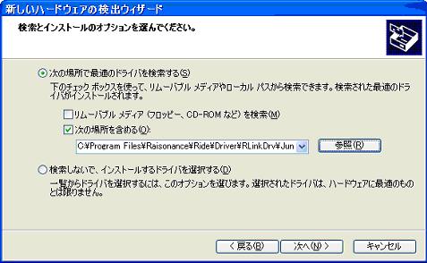 Primer2 USBドライバ(3)