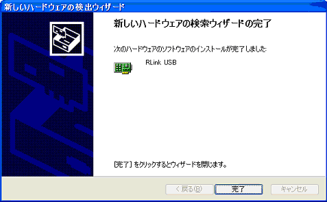 Primer2 USBドライバ(4)