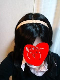 110206_2000_01.jpg