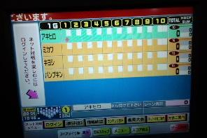 110327_1053_01.jpg