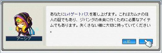 200812282.jpeg